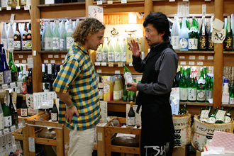Where to Buy Premium Sake in Kyoto