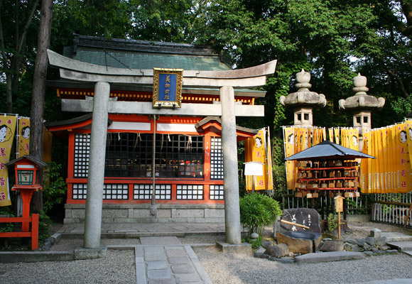 Kyoto Beauty Shrine: Utsukushi-gozensha 京都 美御前社