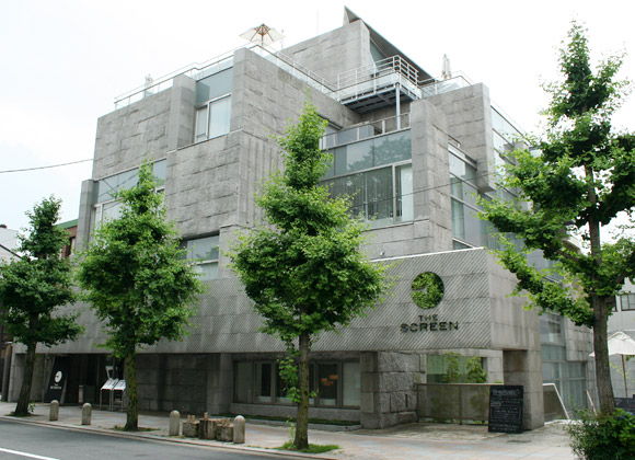 Kyoto Accomodation: 'The Screen' Boutique Hotel