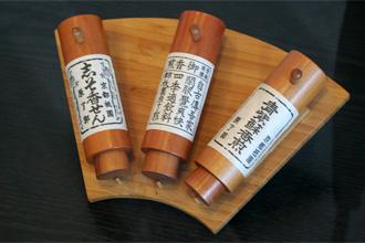 Gion Hararyokaku: Historic Kyoto Shichimi Spice Shop