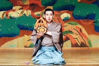 Kyoto Noh Theater Kotsuzumi Drum Performer: Naoyasu Sowa