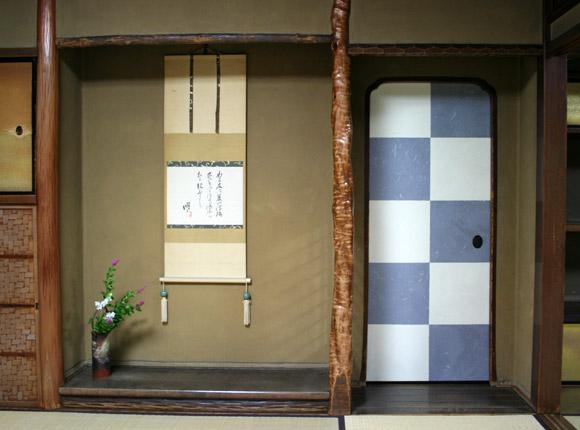 Kyoto Kitayama Japanese Cedar Sugi Hand Carved Chopsticks 北山杉銘木箸