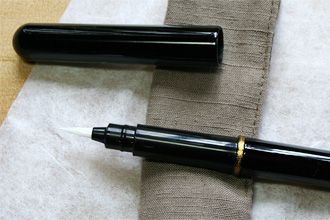Kyoto Okaju Japanese Lacquer 'Fude' Brush Pen