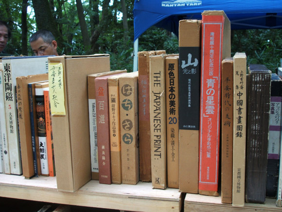 Kyoto Shimogamo Shrine Used Book Festival 下鴨神社納涼古本まつり
