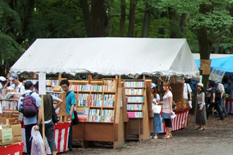 Kyoto Used Book Fair at Shimogamo Shrine – Summer