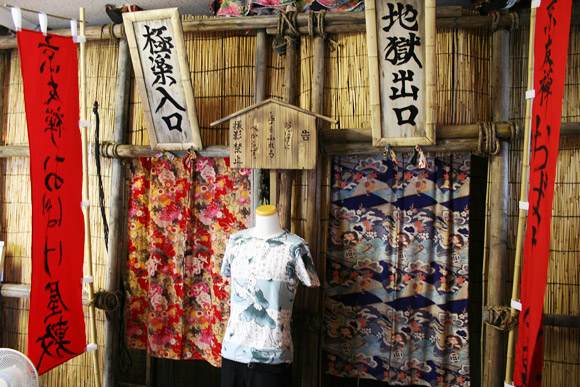 Kyoto Aloha Shirt Marker Pagong's Haunted House PR Coup パゴン京友禅おばけ屋敷