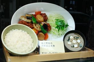 Kyoto Best Cheap Eats: Ootoya Teishoku Restaurant (800 yen)