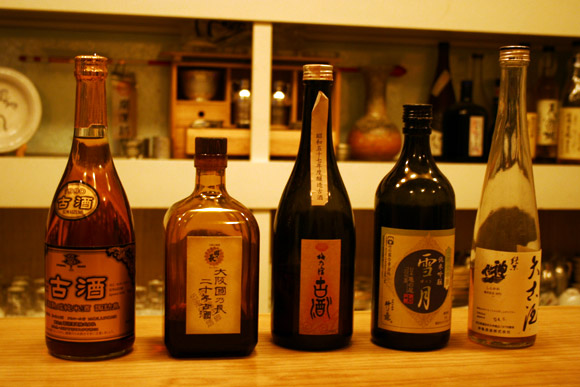 The Taste of Real Sake in Kyoto: Sake Bar Asakura 日本酒 BAR あさくら