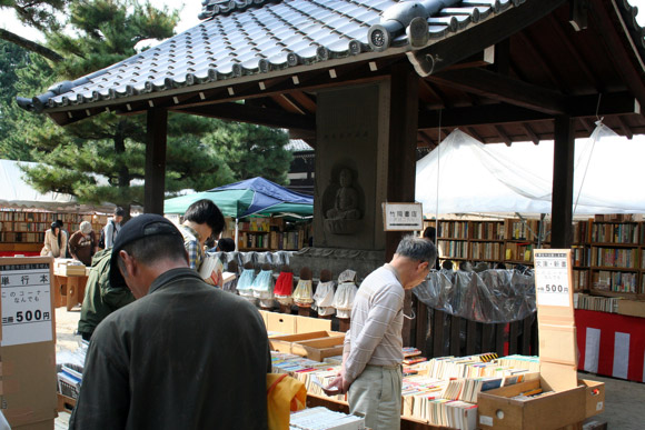 Kyoto Used Book Fair at Chion-ji Temple - Autumn 秋の古本まつり 京都智恩寺