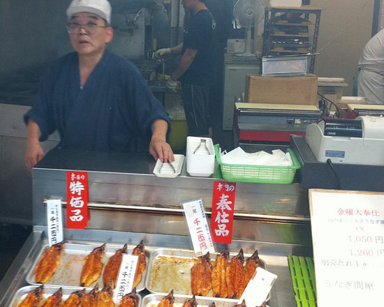 Unagi Eel Shop in Sanjo Arcade