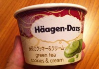 Haagen-Daz Green Tea Cookies & Cream Ice Cream 抹茶クッキー&クリーム
