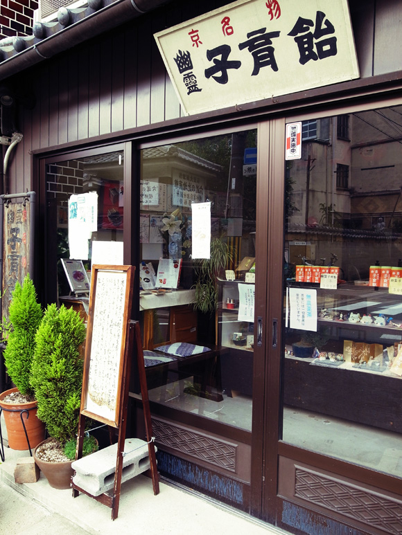 Kyoto Ghost Candy Shop