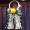 Japanese New Year Decoration: Shogatsu Kazari