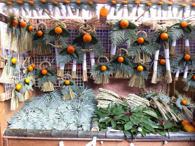 Japanese New Year Decoration: Shogatsu Kazari