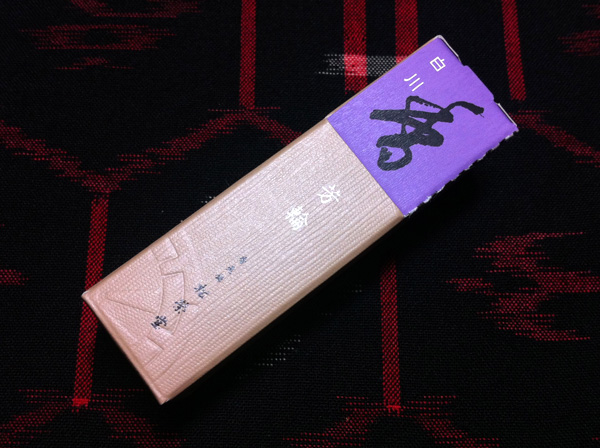 Kyoto Shoyeido Incense New Fragrance: Shirakawa (a Dud)