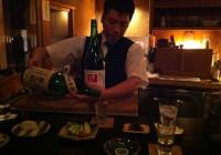 Kyoto Sake Bar Madoka (まどか)