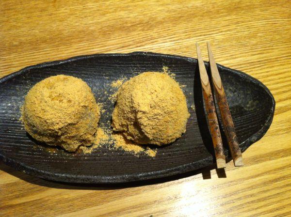 Kyoto Soba Cuisine: Soba no Mi Yoshimura