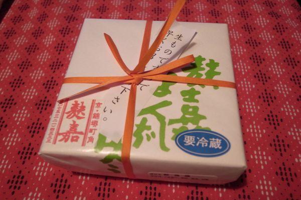 Kyoto Fuka Fu Manju