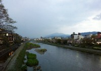 Kyoto Kamo River View from Gojo Bridge