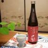 Dokan Wataribune Junmai Nama Genshu Sake