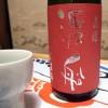 Dokan Wataribune Junmai Nama Genshu Sake (道灌 純米生原酒 渡船)