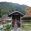 Kyoto Miyama-cho Historic Thatched Roof Farmhouse Village
