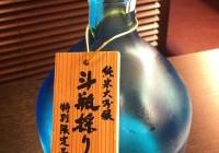 Kyoto Izakaya: Eikun Sake Brewery's Moromine Restaurant