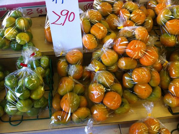 Green Aomikan Tangerine & Persimmons – Autumn 2012