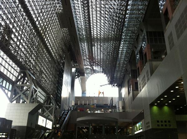 I Hate Kyoto Station