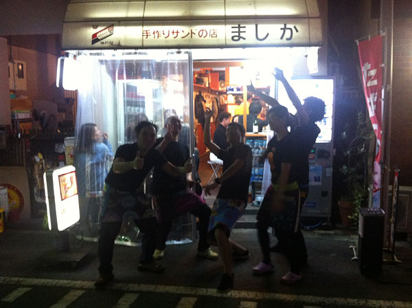 Osaka Restaurant: Italian Izakaya 'Shoku Mashika'