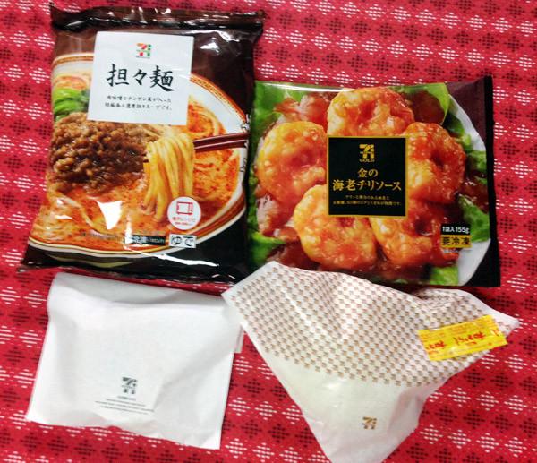 Japan Convenience Store 7-11: Tantanmen Noodles, Shrimp Chili Sauce, Nikuman & Donuts