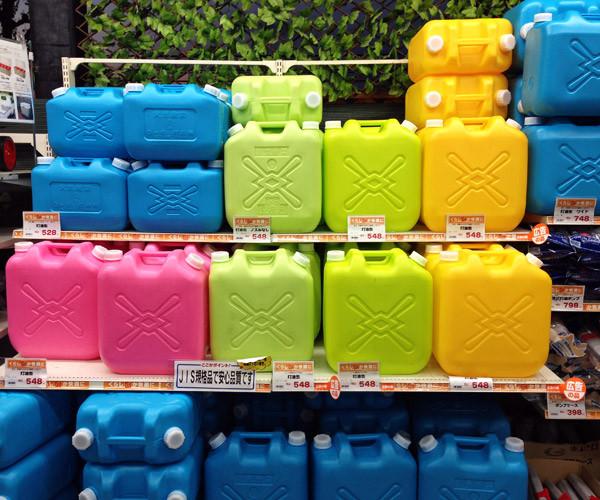 Japanese Colorful Kawaii ... Kerosene Cans