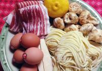 Matsutake Pine Mushroom, Pancetta & Yuzu Pasta Carbonara