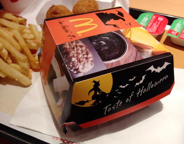 McDonald's Japan Squid Ink Burger Kinoko Mushroom Croquette